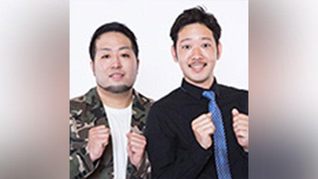 相原帝王 cover image