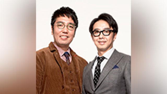 おぎやはぎ cover image