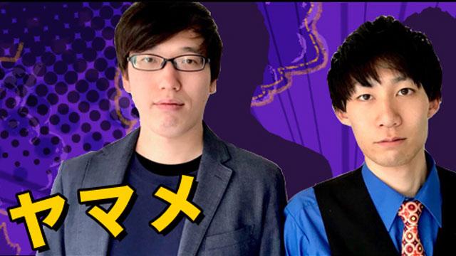 ヤマメ cover image