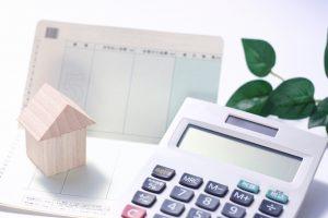 住宅ローンの支払い