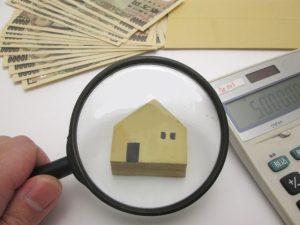 住宅の査定