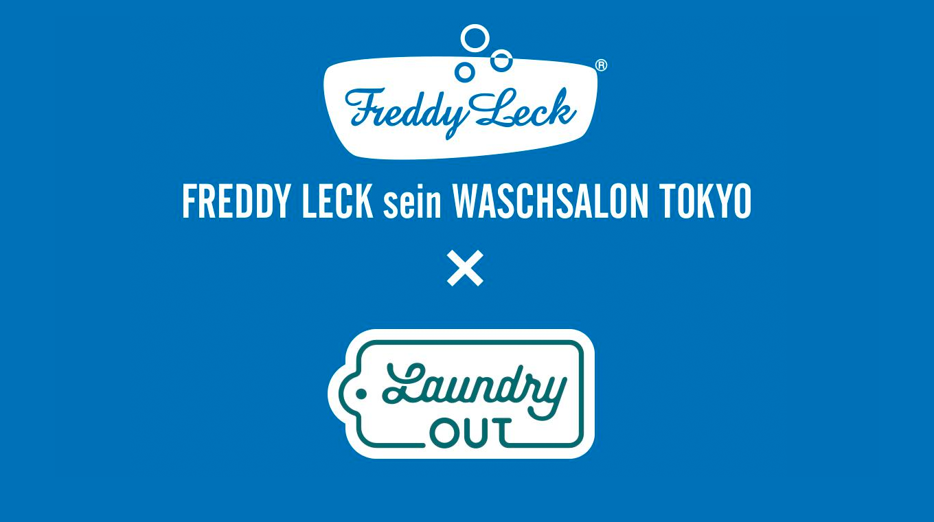 Laundry Out With Freddy Leck
