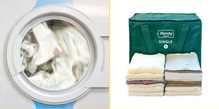 洗濯乾燥たたみ