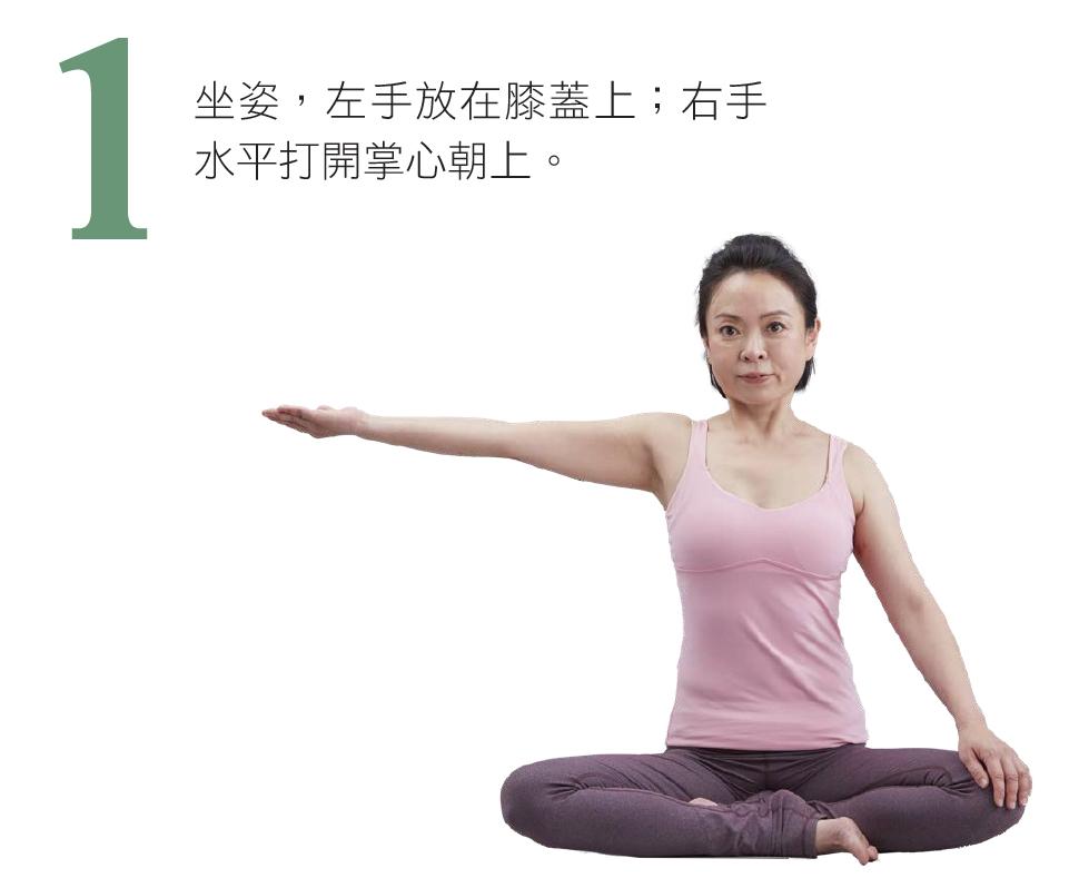 坐姿,左手放在膝蓋上;右手水平打開掌心朝上。