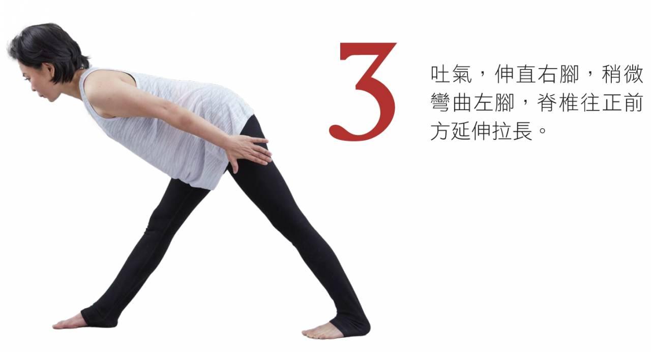 吐氣,伸直右腳,稍微彎曲左腳,脊椎往正前方延伸拉長。