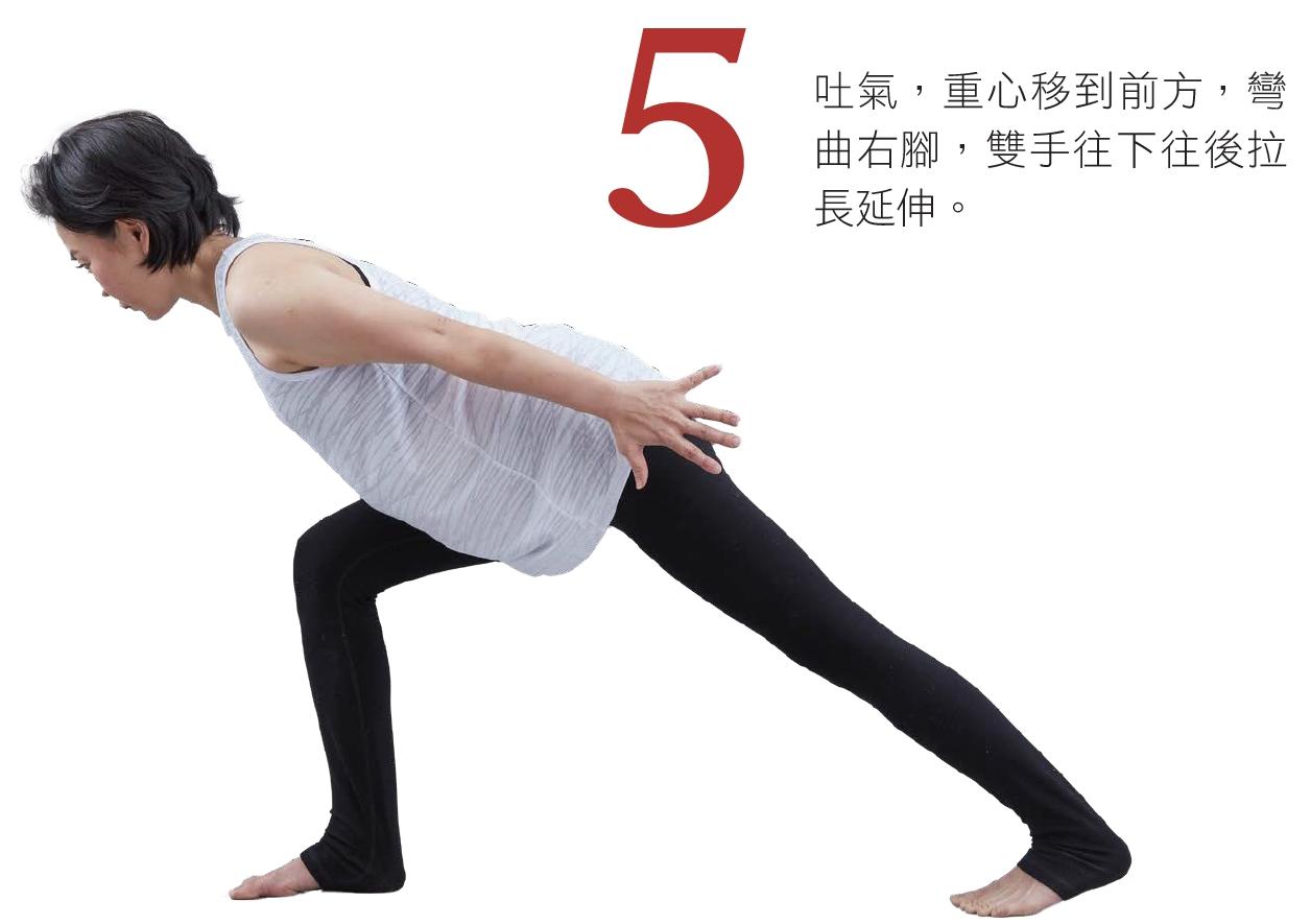吐氣,重心移到前方,彎曲右腳,雙手往下往後拉長延伸。