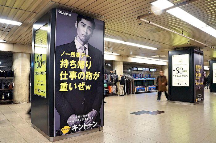 翻譯:外帶工作回家的公事包可是很重的。(攝於新橋站)/Photo Credit: 瓶顆