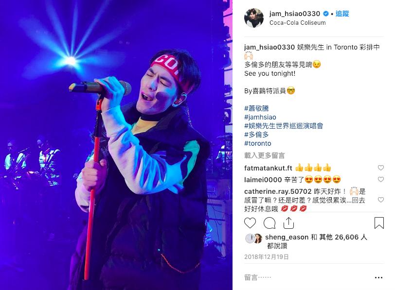 蕭敬騰厭倦Instagram,停用社群平台的啟示