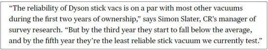 Dyson吸塵器從美國消費者報告中除名