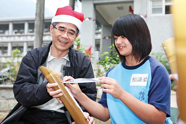 周俊吉參與公益活動