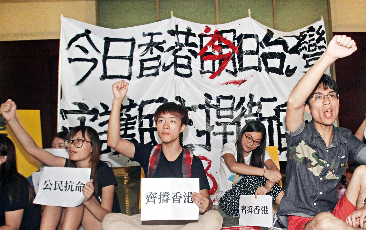 今日香港、明日台灣