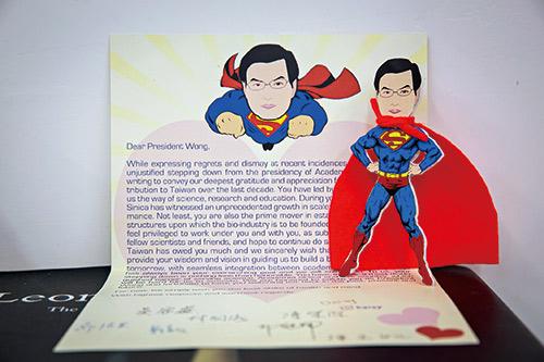 翁啟惠學生送他卡片