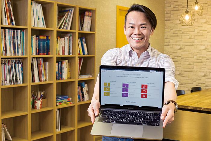 台灣IBM人力資源部副總經理李欣翰