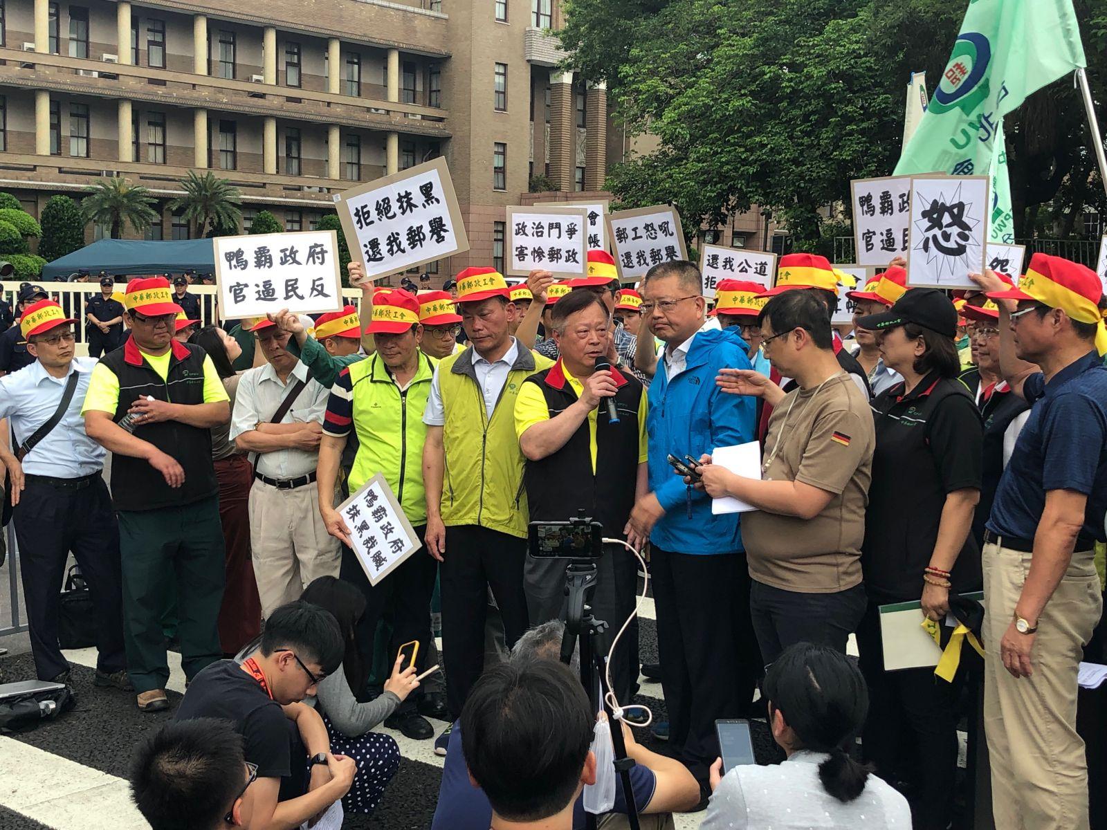 林口A7物流中心惹議 中華郵政工會:不排除罷工