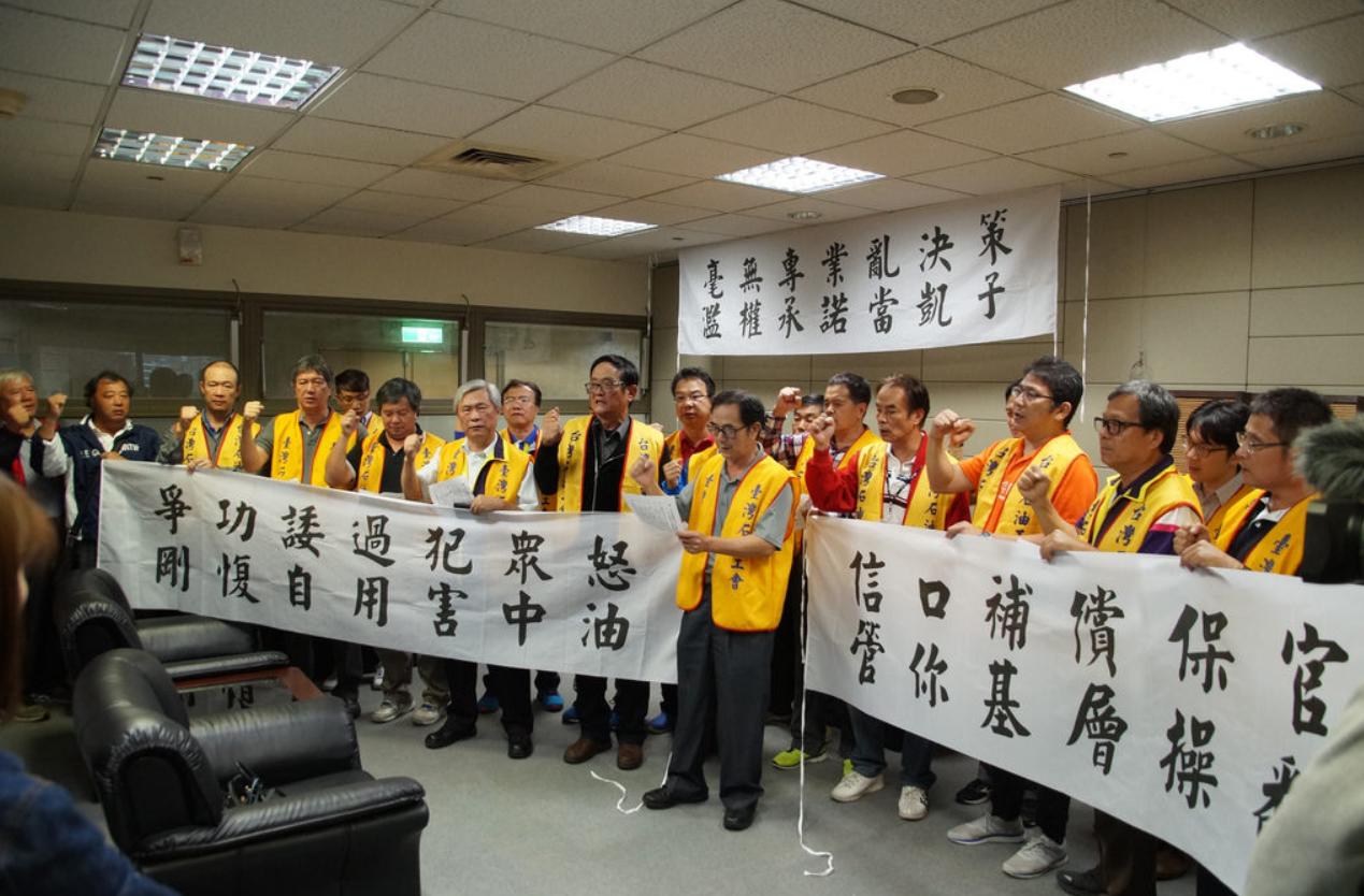 中油工會各幹部直奔董事會拉布條抗議