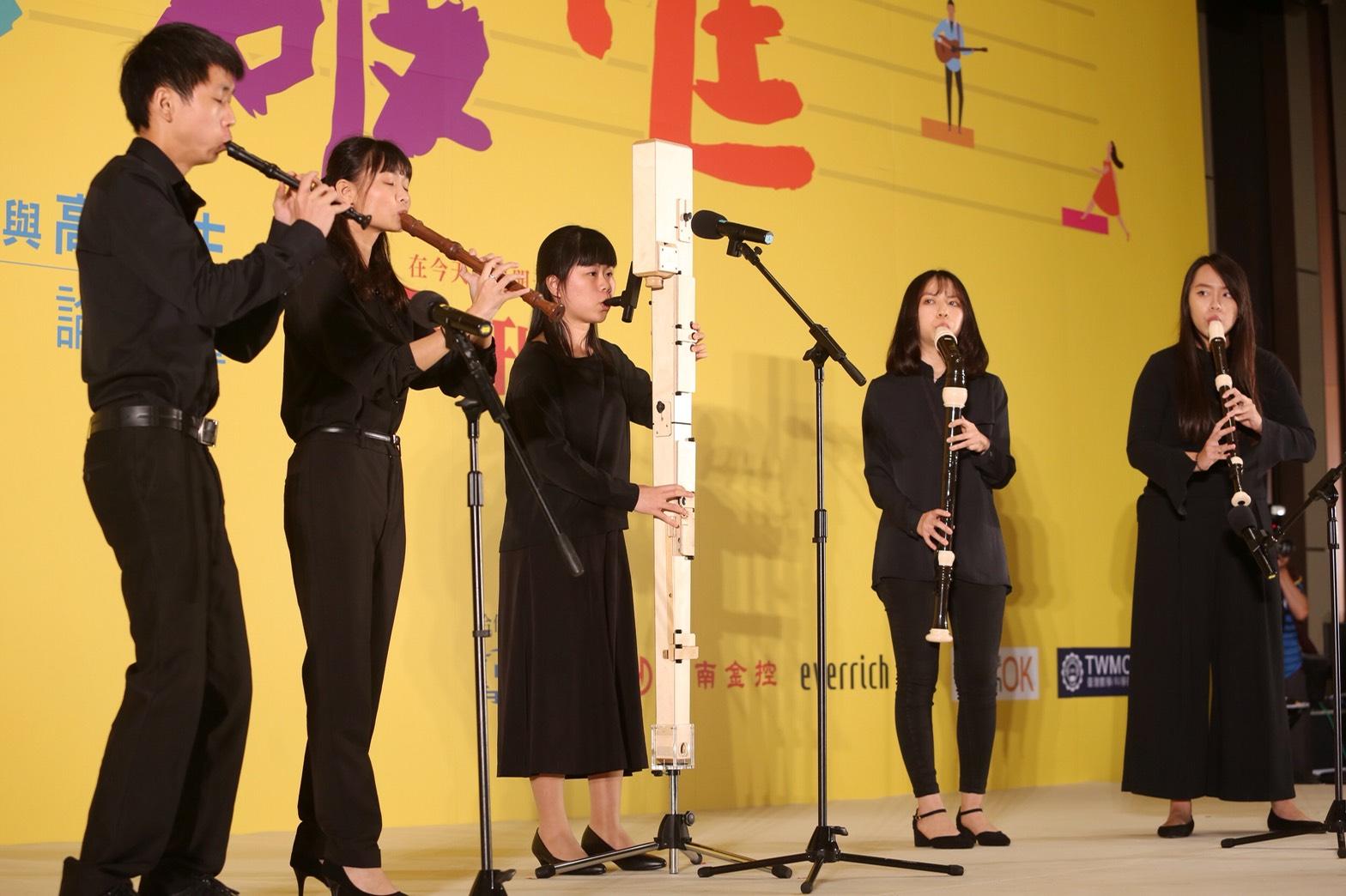 青春破框 台南應用科技大學 學生表演木笛五重奏