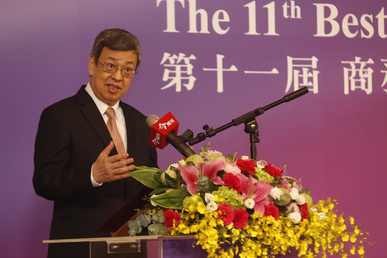 副總統陳建仁致詞。