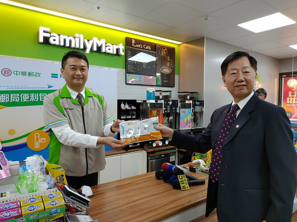 全家便利商店9日與中華郵政攜手推出「郵局便利包店寄宅」,主攻小型包裹宅配市場。圖/全家提供