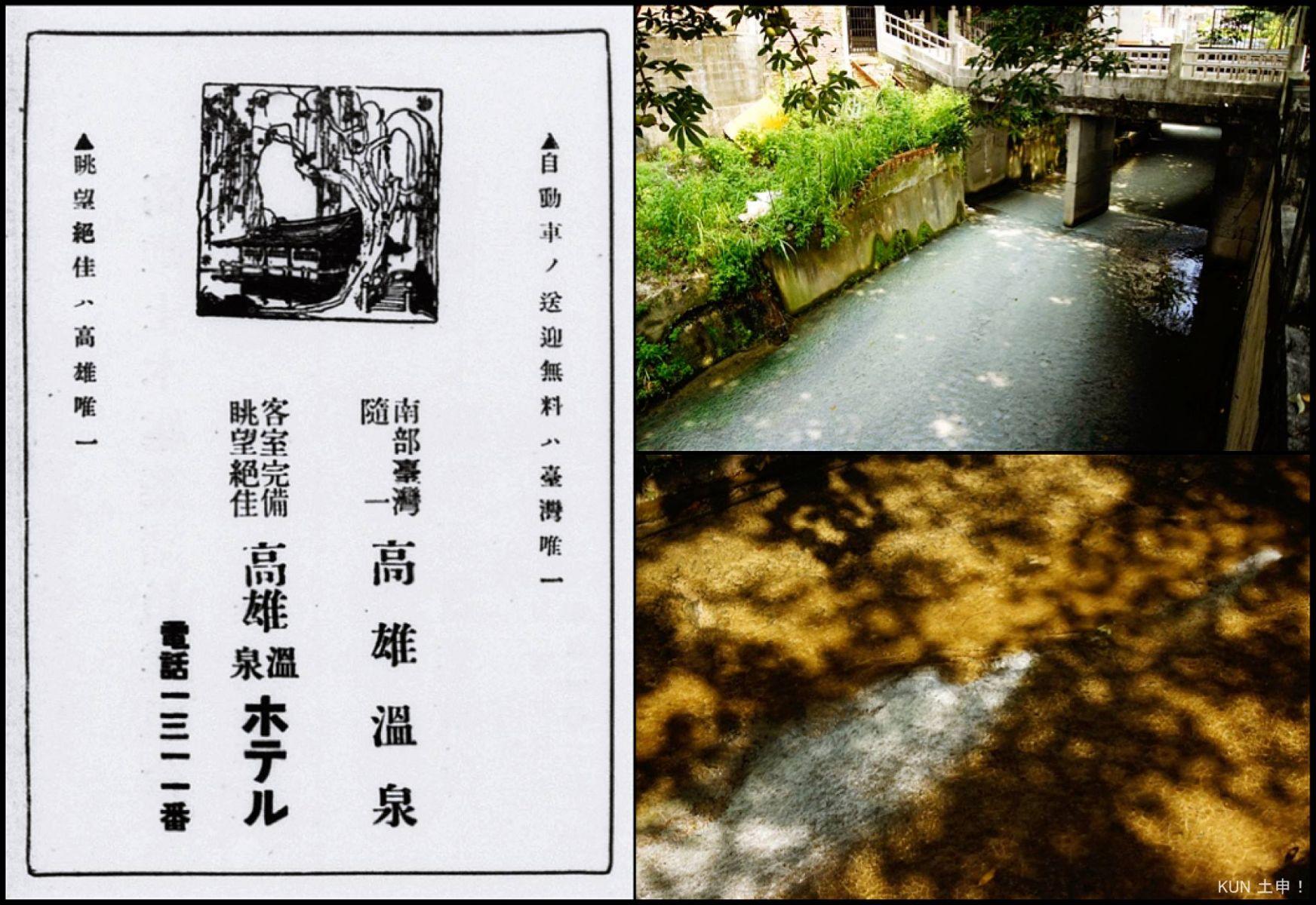 打狗文史再興會社理事陳坤毅針對「柴山冷泉加熱成溫泉」一說進行說明。