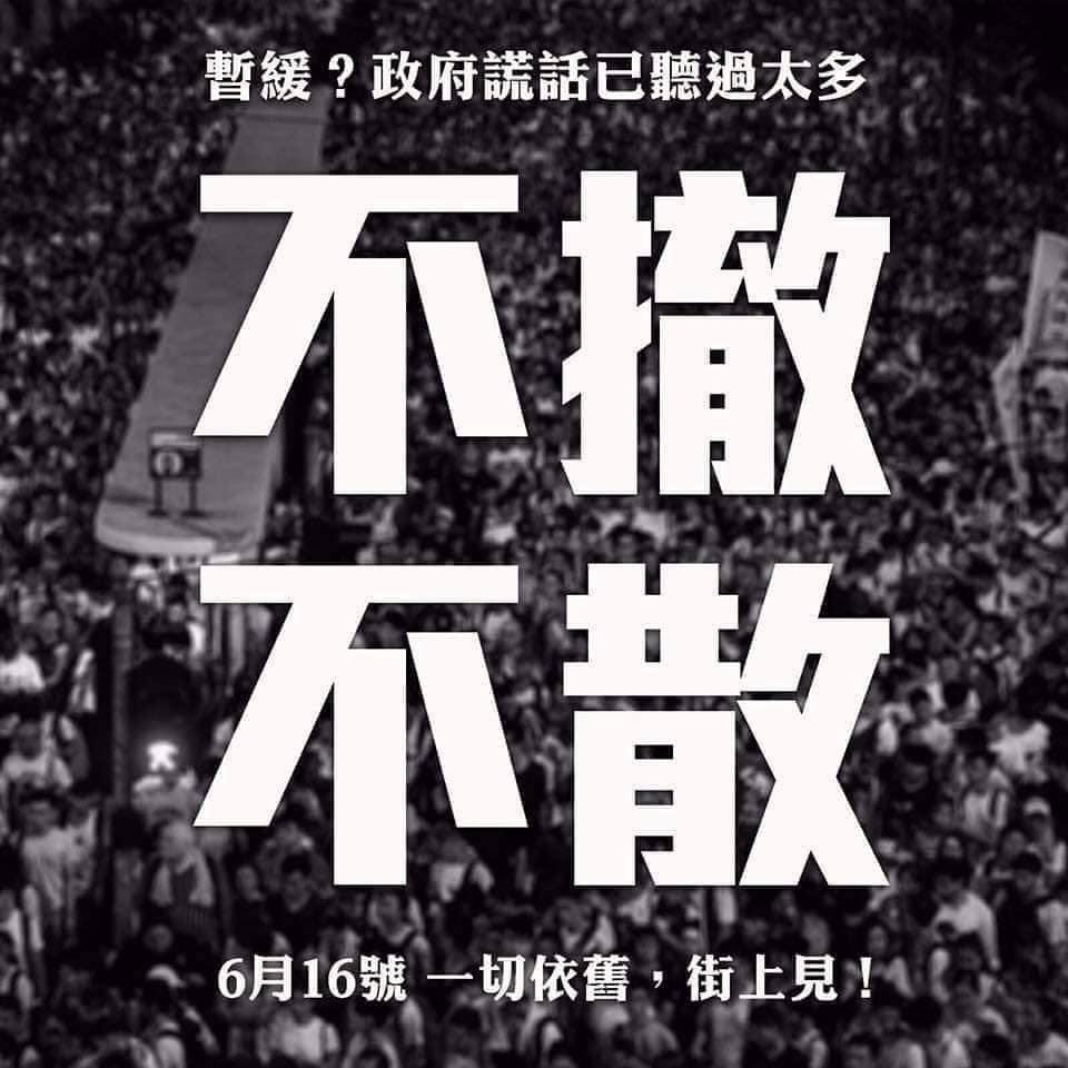 香港民眾今日下午再度發起示威遊行要求撤回惡法林鄭月娥下台
