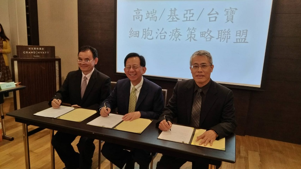 高端、台寶、基亞在3月5日舉行細胞治療產業聯盟成立典禮,由台寶總經理陳宏賓(左起)、高端總經理陳燦堅、基亞總經理張順浪共同簽署。