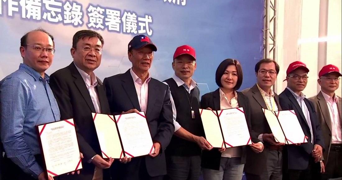 郭台銘與韓國瑜簽屬合作備忘錄。