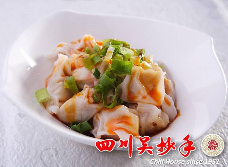 四川吳抄手招牌紅油豬肉水餃。