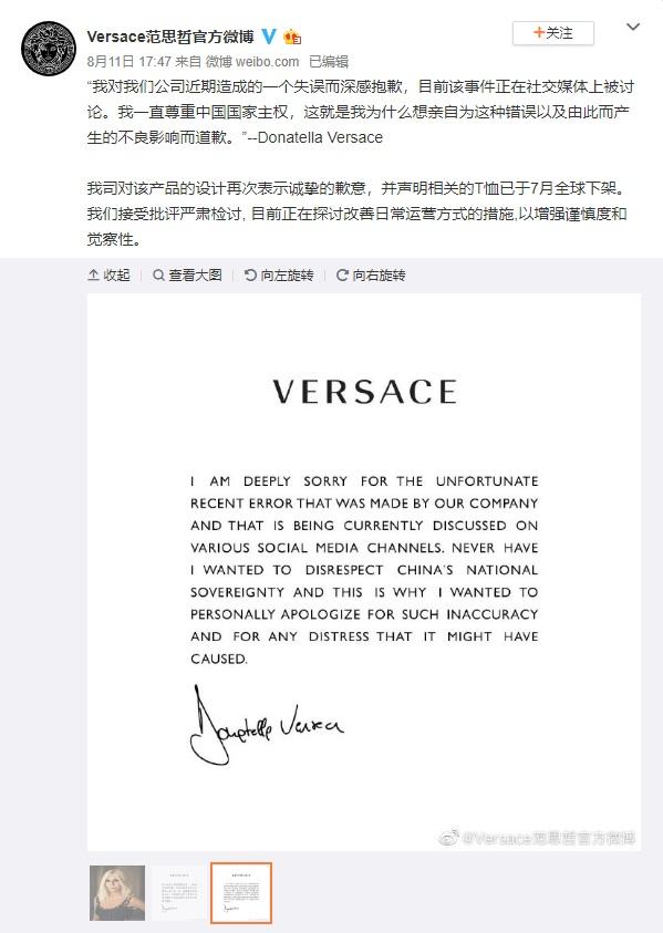 Versace設計總監Donatella Versace對T恤風波發聲明致歉。圖片來源:Versace微博。
