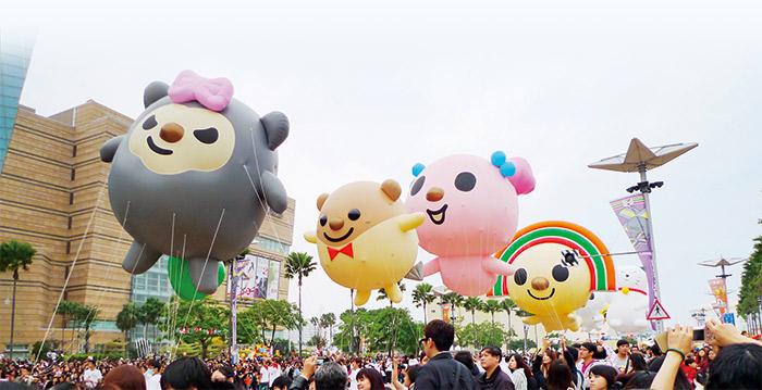 氣球大遊行