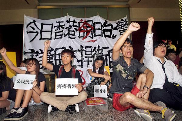 台灣學生聲援佔中