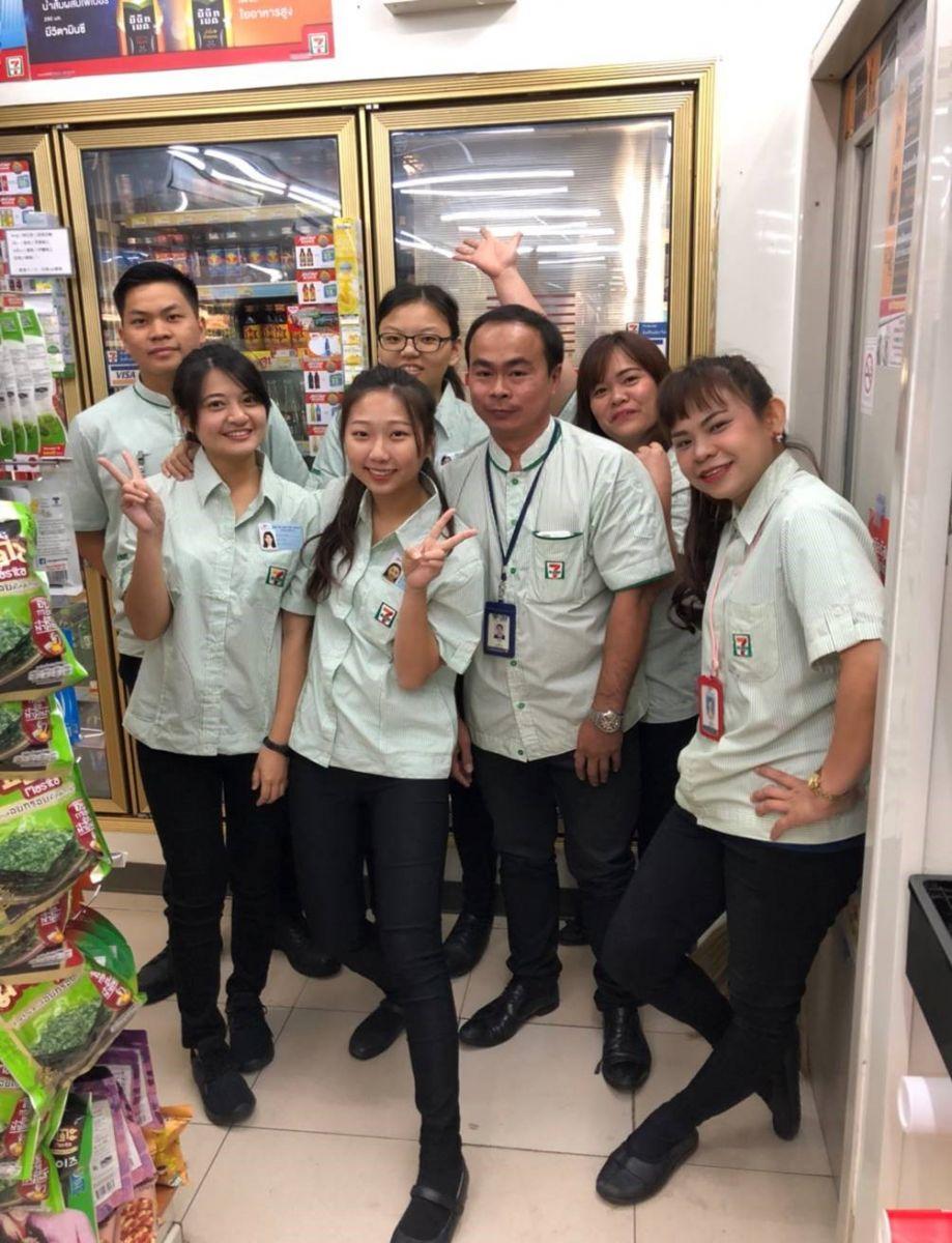 正修科大國企系學生於泰國正大集團旗下零售通路實習