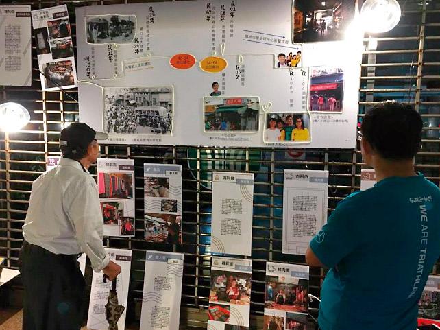 《掀海風》邀請民眾將去年老市場大火文物回憶化為展覽