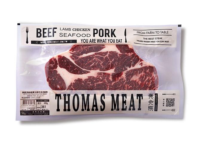 湯瑪仕肉舖經濟實惠的美國頂級嫩肩沙朗牛排是本店的牛排網紅