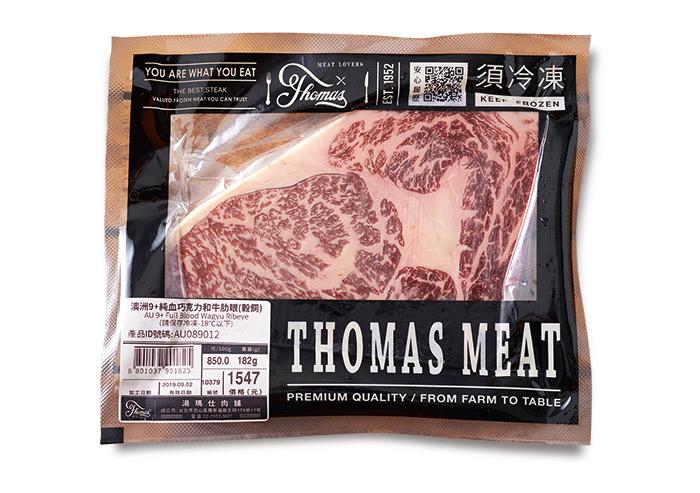 湯瑪仕肉舖Thomas Meat 吃巧克力長大的澳洲頂級和牛有細緻柔嫩的粉紅色油花