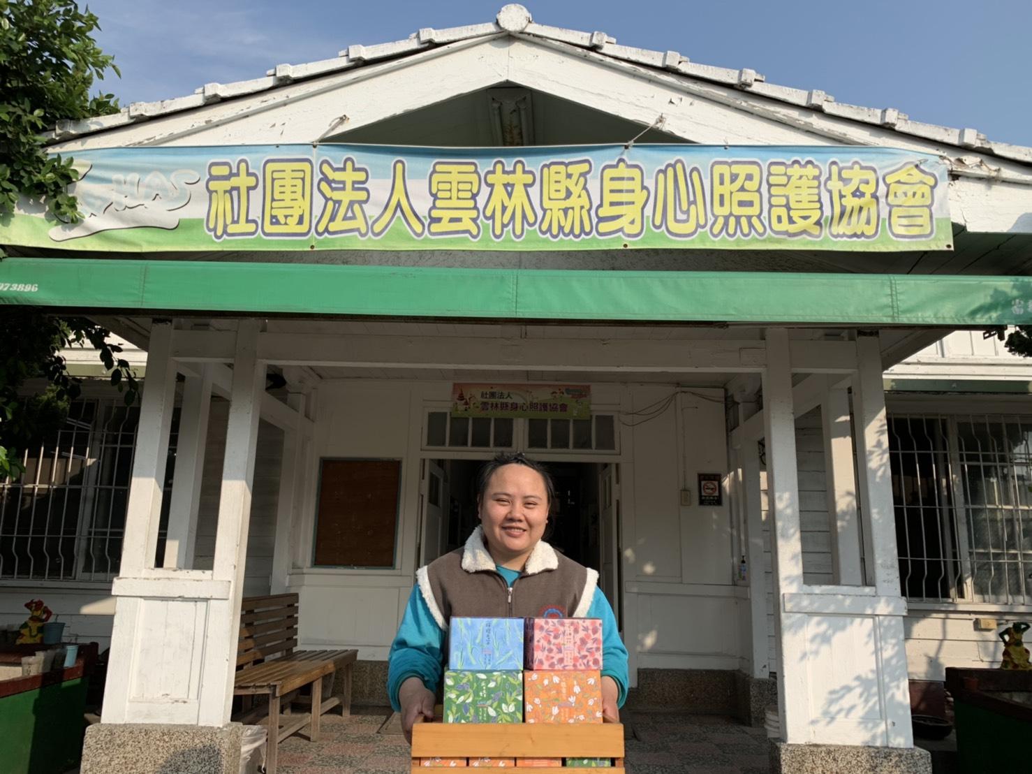 雲林縣身心照護協會小惠手捧香草茶禮盒