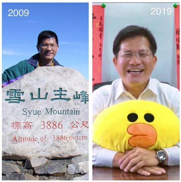 交通部長林佳龍則是以2009登山雪山與2019年抱著莎莉娃娃的照片做對比。