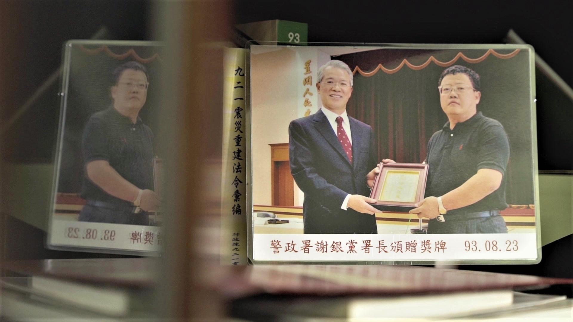 陳惠澤2004年從警政署署長謝銀黨手中頒贈「伸張正義」獎牌