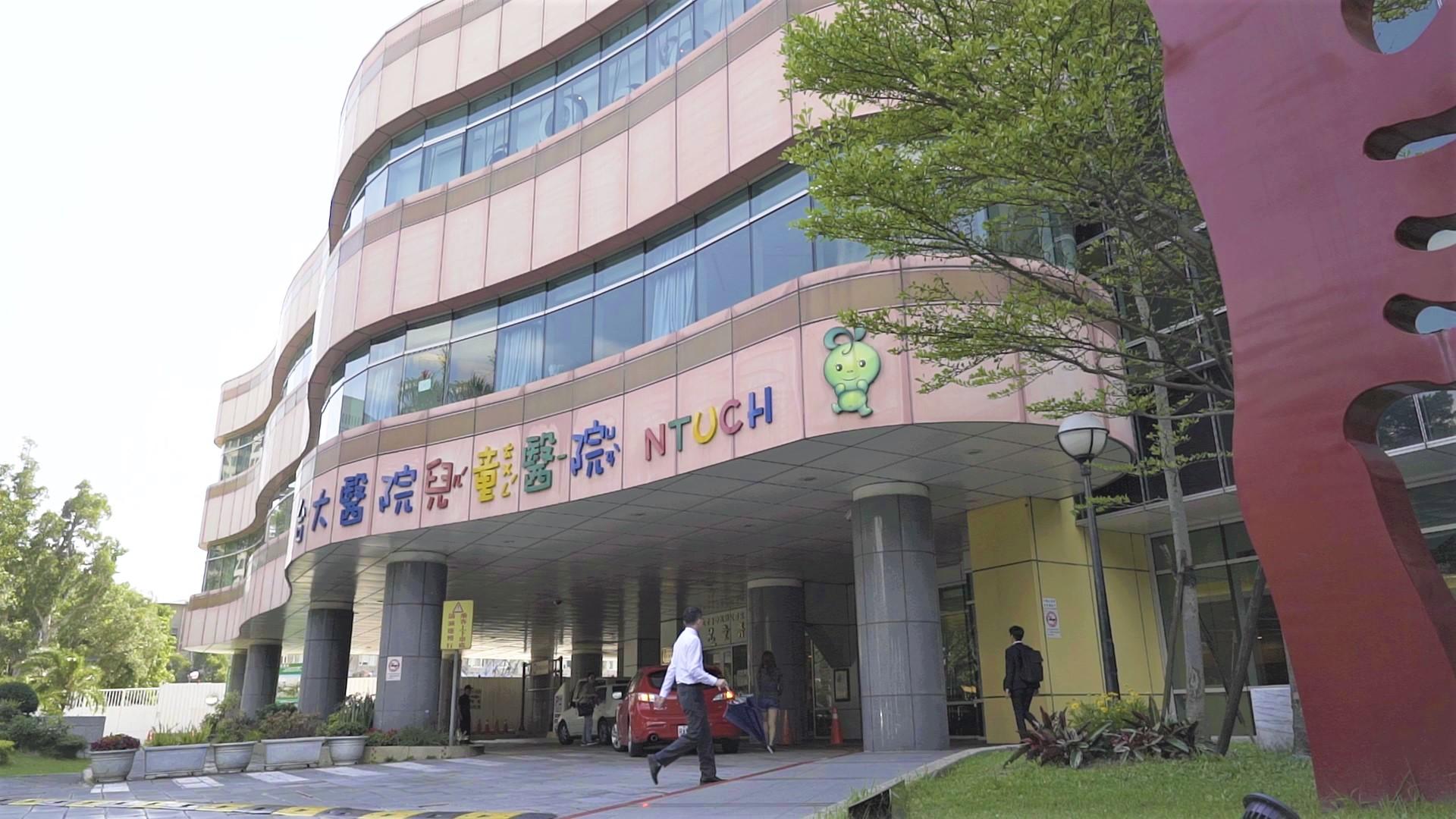 呂鴻基醫師花30年催生出台大醫院兒童醫院