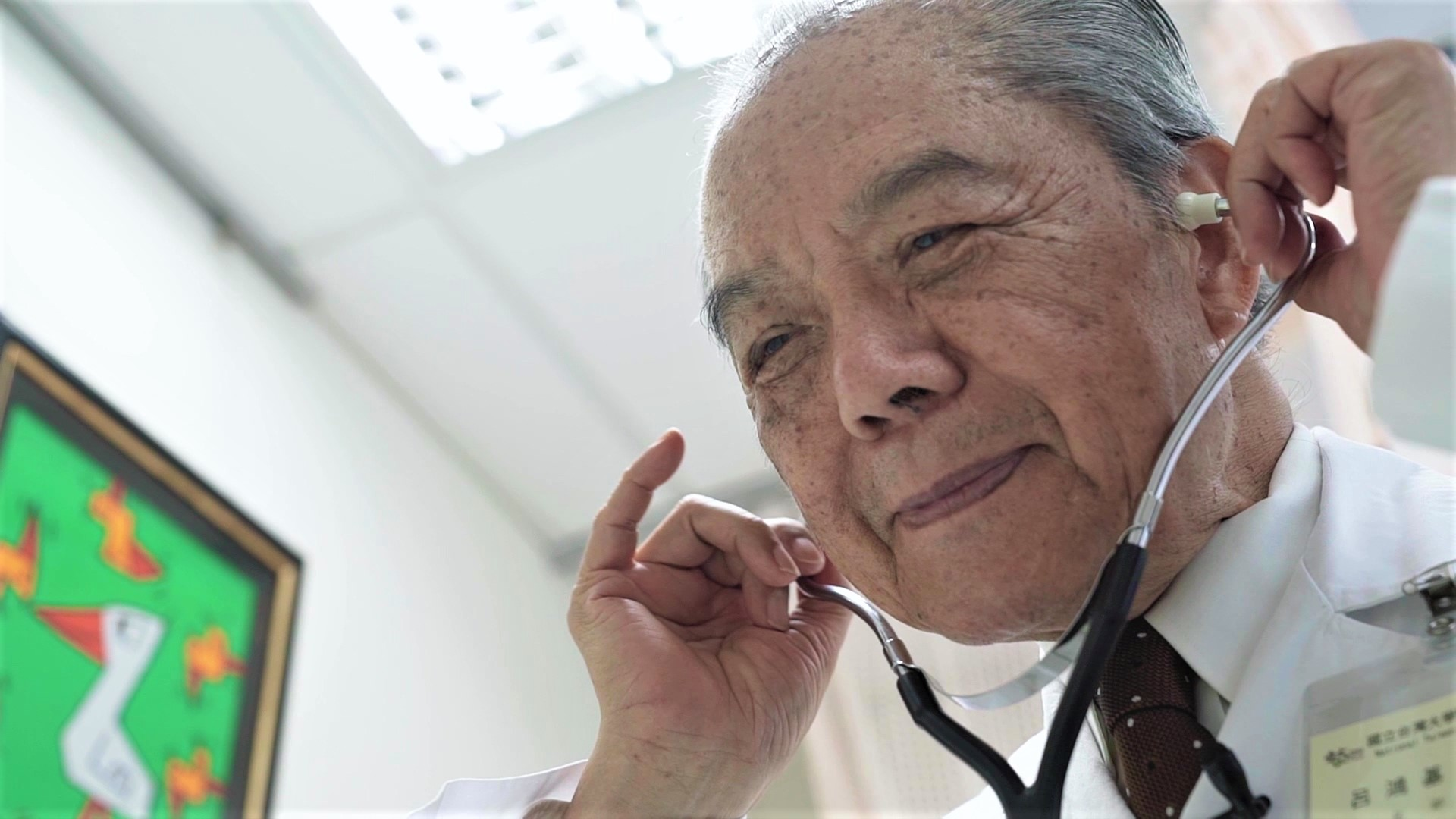 呂鴻基醫生聽診功力一流