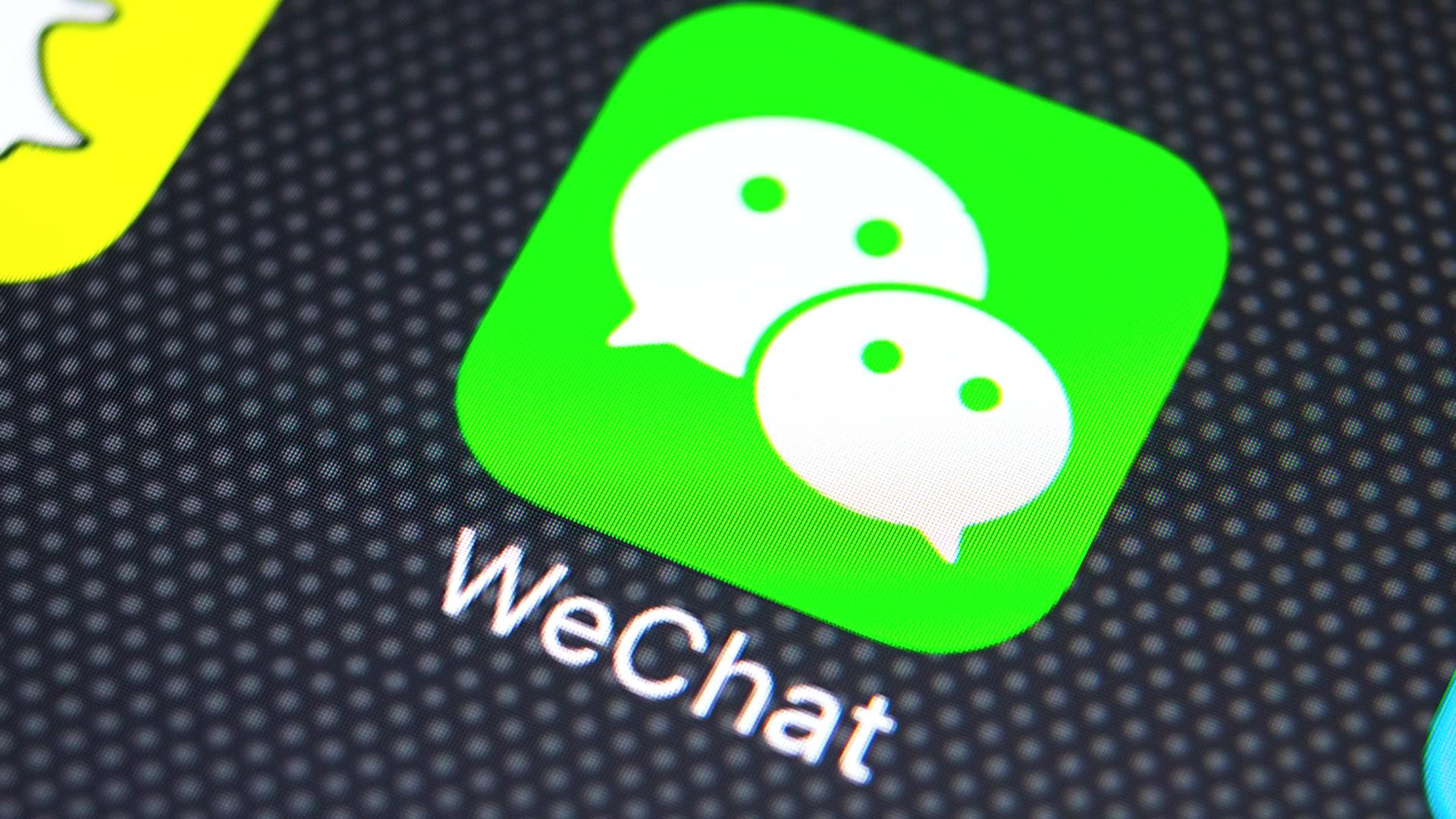 台灣低價旅行團到中國旅遊會開設微信群組 成為散播假資訊的溫床