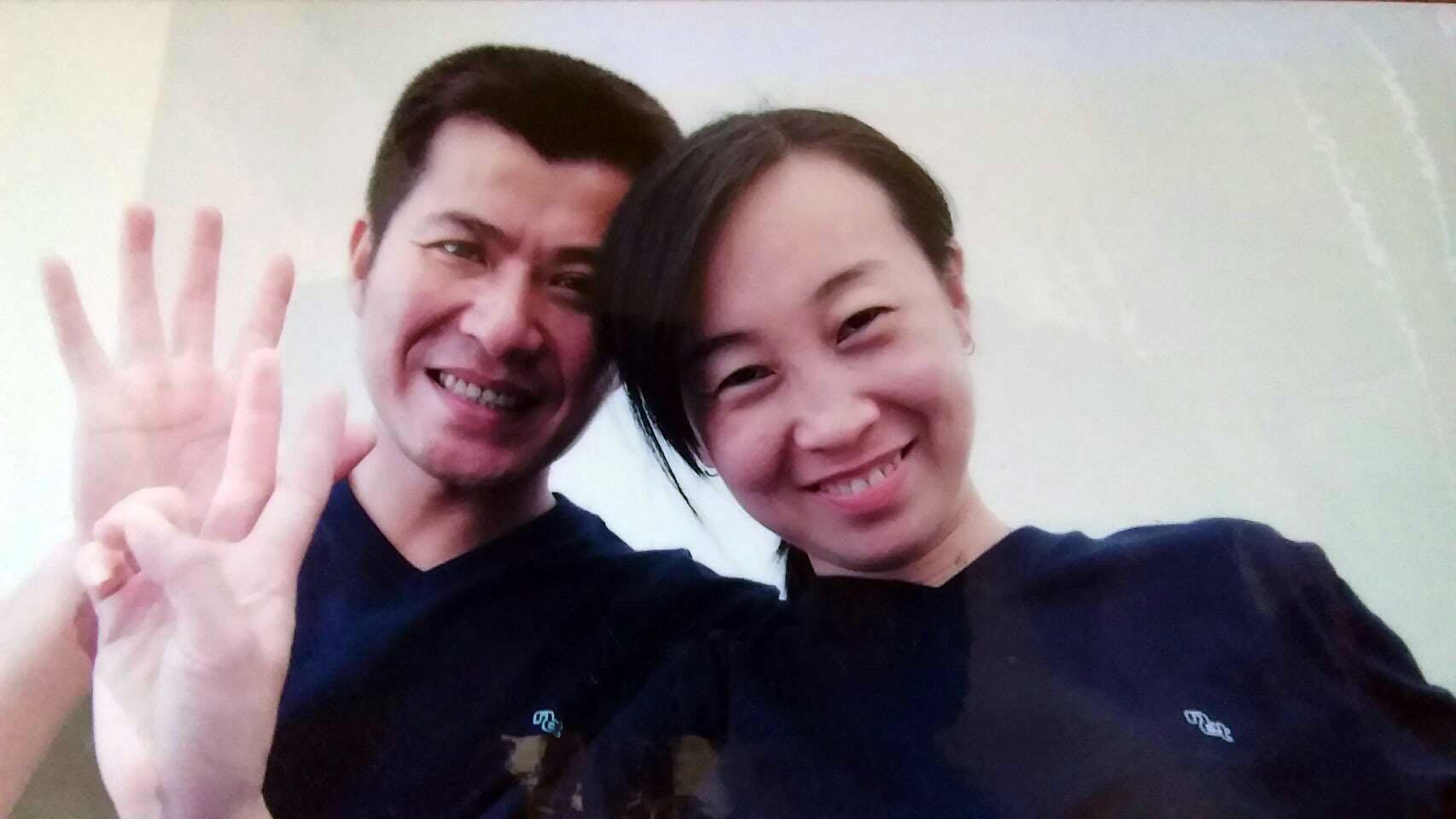 梁忠平與妻子洪白雪