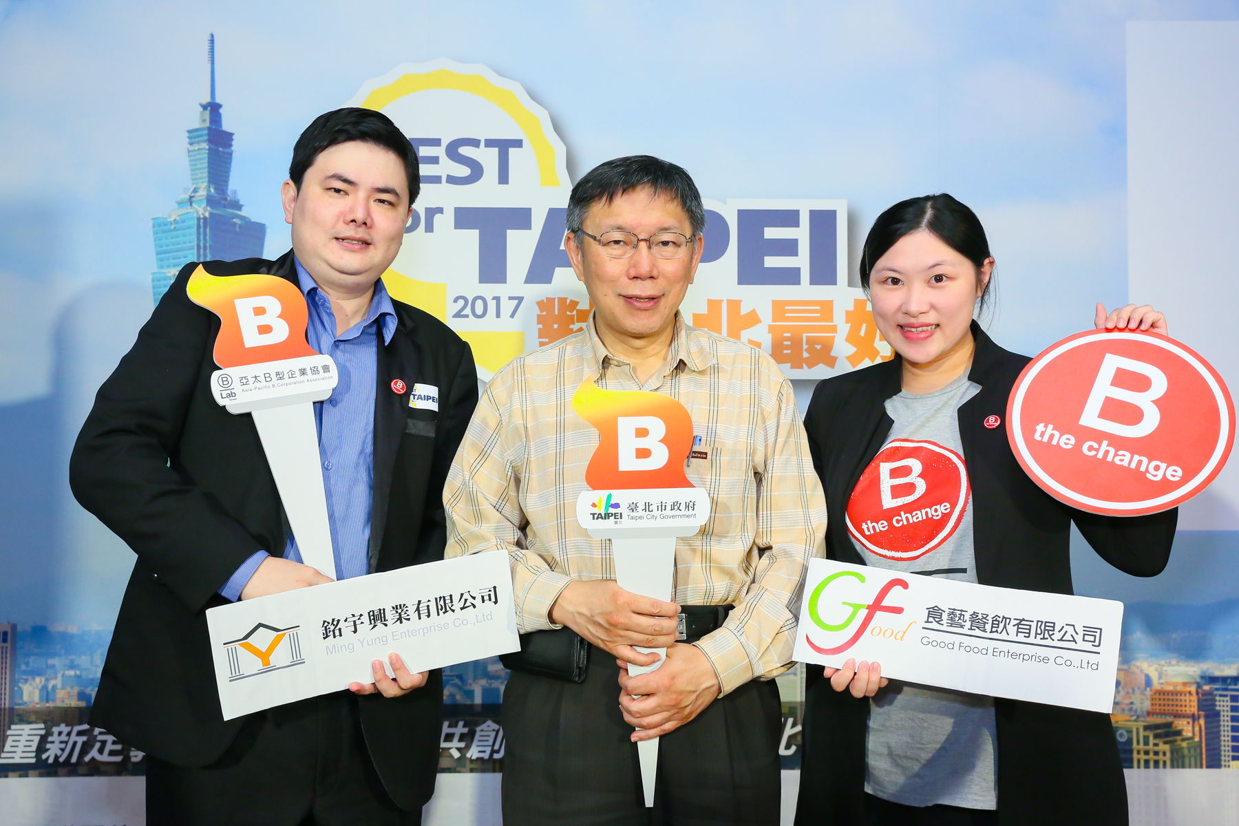 楊博宇與鄭惠如希望藉由創業來幫助弱勢族群。