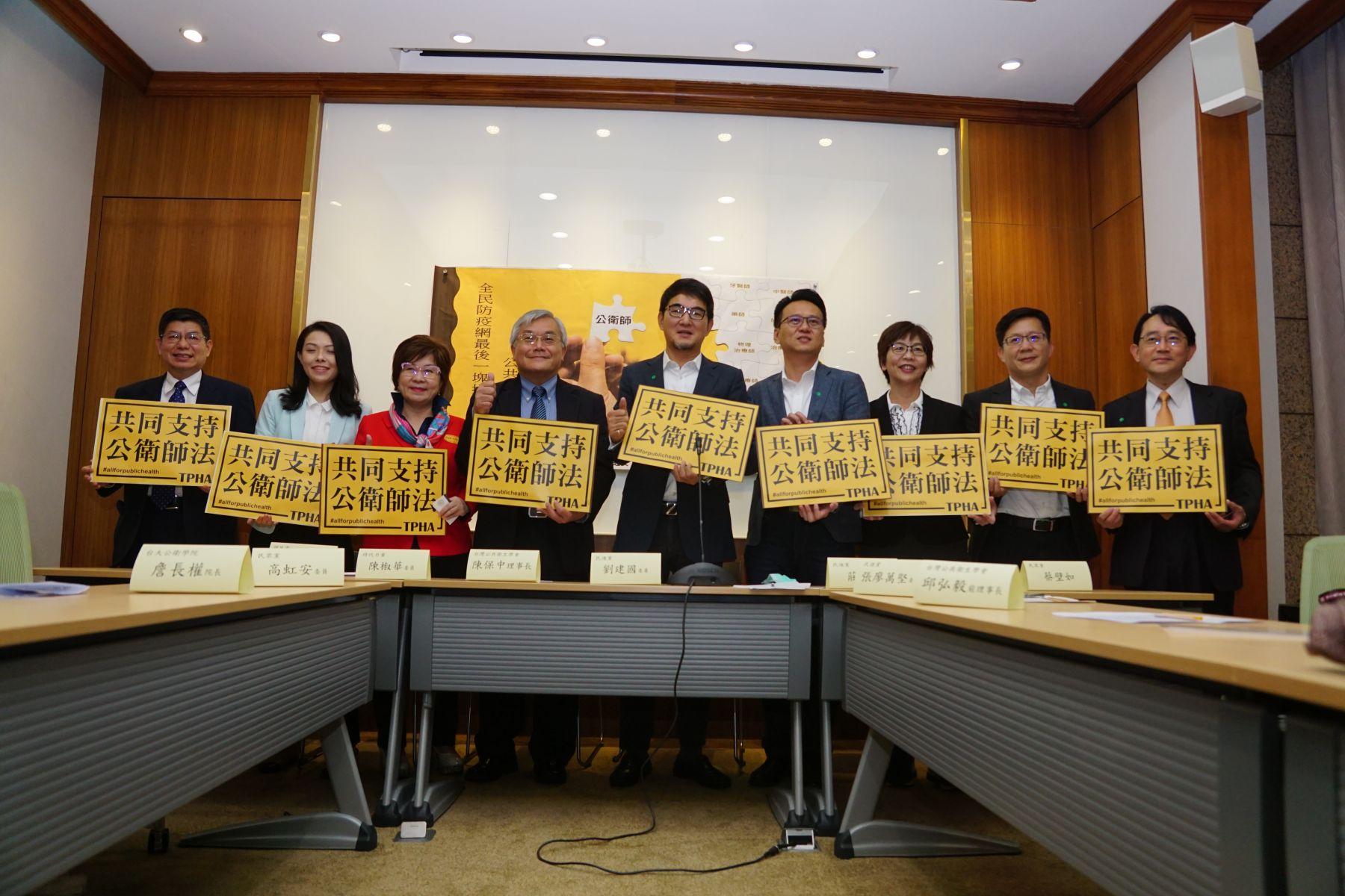 台灣公共衛生學會理事長陳保中(左四)20年來不間斷地為公衛人爭取權利。