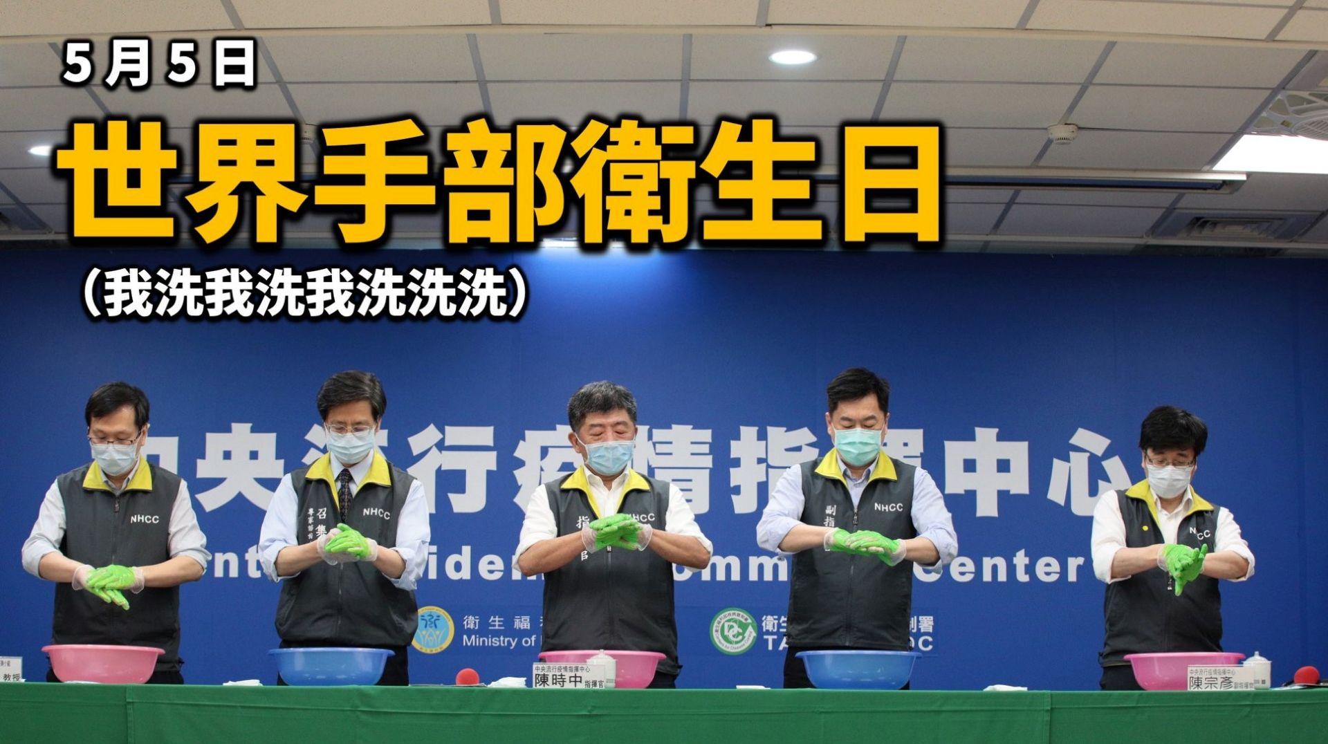台灣公共衛生學會理事長陳保中透露,中央疫情指揮中心裡有不少官員都曾受過公共衛生訓練,如疾管署署長周志浩(右一)、疾管署副署長莊人祥(左一)。