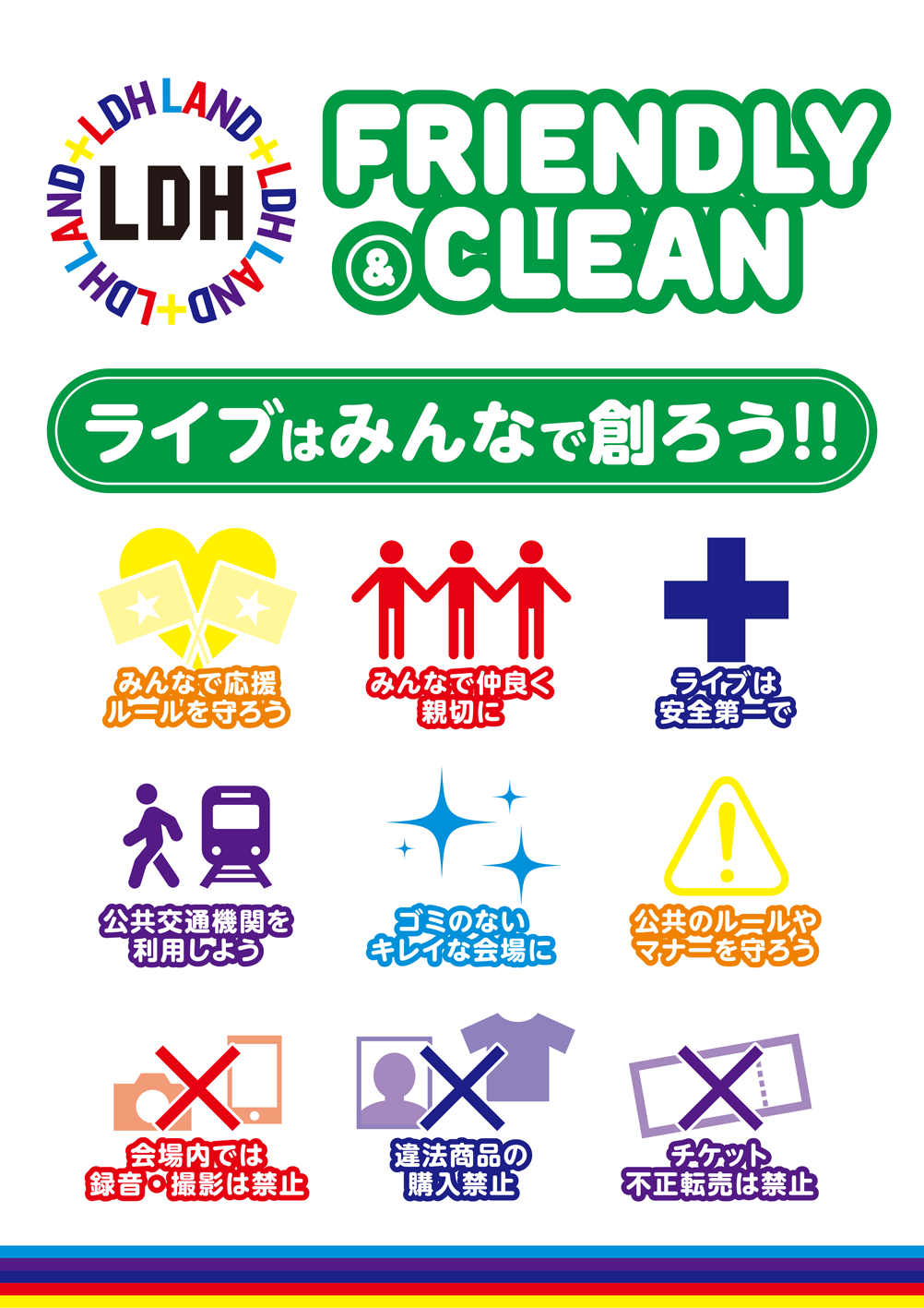 LDH LAND FRIENDLY & CLEAN