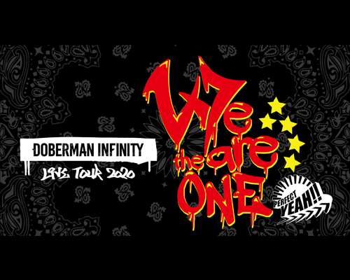 LDH PERFECT YEAR 2020 DOBERMAN INFINITY LIVE TOUR 2020 We are the one ~PERFECT YEAH!!~