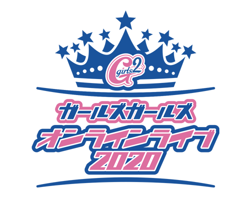 Girls² Online Live 2020