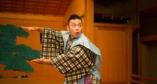 「狂言—生活的營養填充劑」 善竹富太郎,大蔵流派的狂言師〜繼承人間國寶之血,從室町時代流傳至今的「喜劇」的傳遞者〜