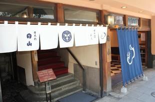 第4回 「和牛の可能性を信じて、日本の『食の物語』を新しくする。」選び抜かれた黒毛和種『日山特撰・和牛肉』が楽しめるお店(株式会社日山)
