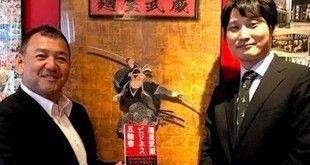 「ラーメンを売らないラーメン店」 麺屋武蔵のビジネス哲学と『五輪書』